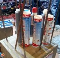 FISCHER grouting rebar chemical TRITHERM 9884846446